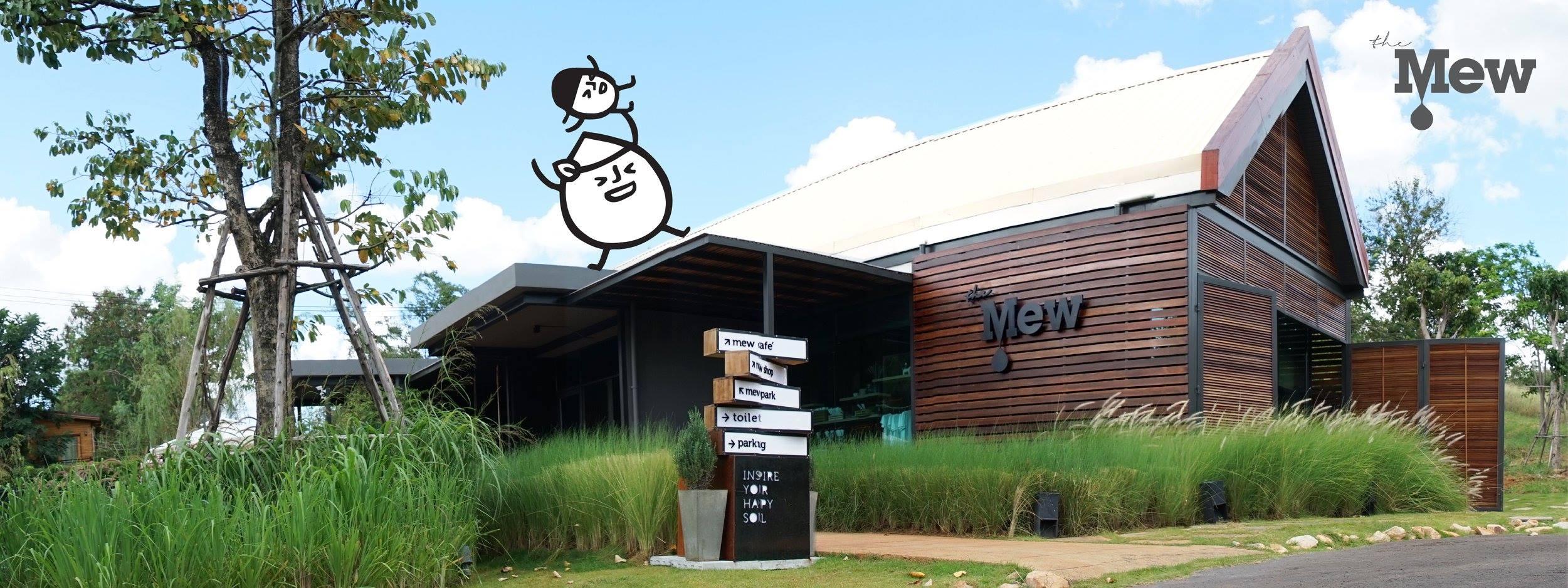 The Mew – KhaoYai