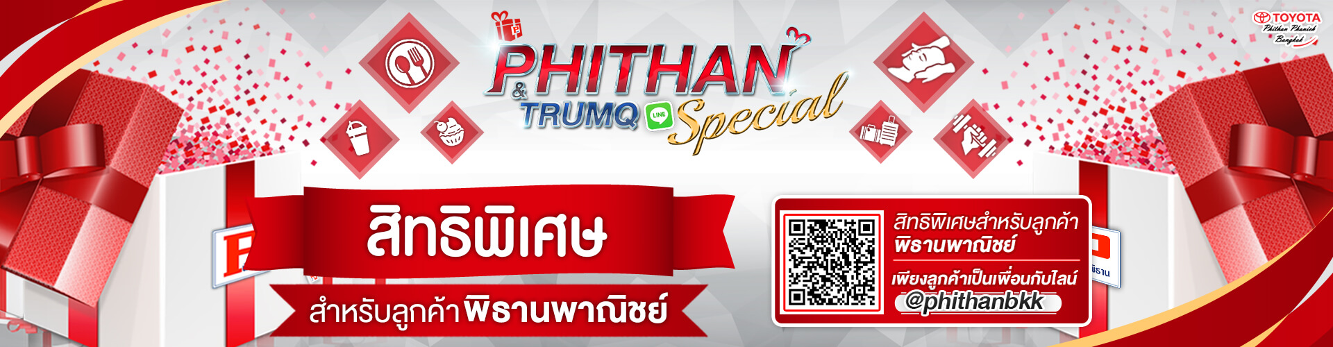 Phithan Line Special